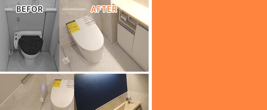 空間がすっきりと広く、タンクレストイレへ取替工事です