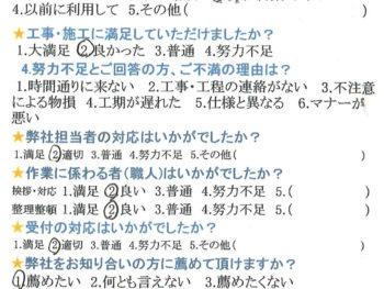 チラシを見て垂水の西神戸営業所へ来店。スタッフがとても感じよく応対してくれました。
