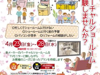 アウル西神戸営業所 誕生1周年祭🎵
